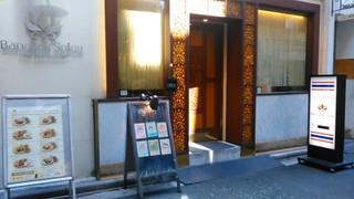 バンコクスパイス 新宿店 - [外観] お店 玄関付近 全景♪w