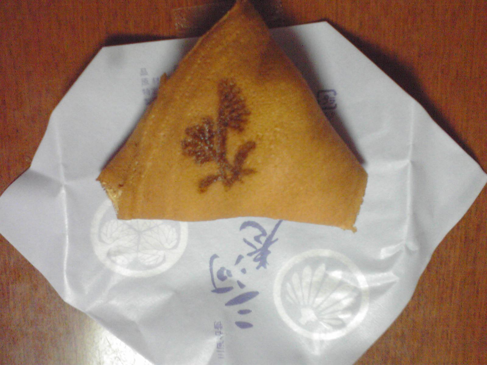 亀屋米津 本店