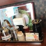 ラーメン横綱 桂麺房 - 店内