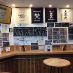 鈴木酒販小売部 - 店内の角打スペース