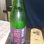 56282270 - 菊司醸造 菊司