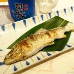 ほざき - 2016年7月 たまたまあった鮎塩焼き【?円】