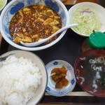 華正樓 - 激辛麻婆豆腐定食