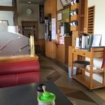 雲龍 - 内観