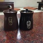 一平 - 宮崎は醤油に甘口と辛口があります。