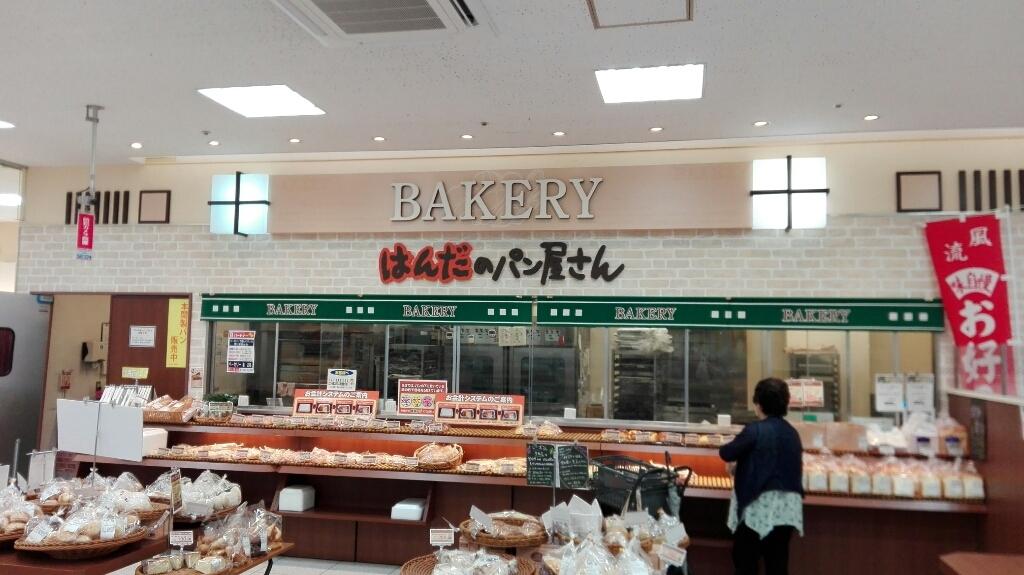 シー フェスタ 半田店