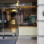 マサムラ - 店舗入口