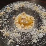 カーヴ ユノキ - レモンクリーム、紅茶のパルフェ、スターアニスのメレンゲ