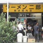 ラーメン二郎 - お店の外観