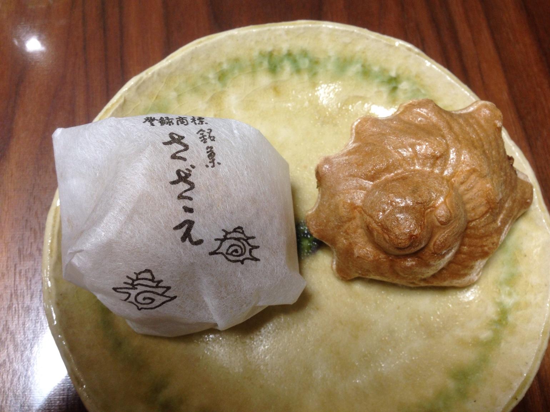 宮本菓子舗