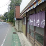山口屋 - 取手で陸前浜街道と分かれ、水海道や下妻へ向かった旧道です。