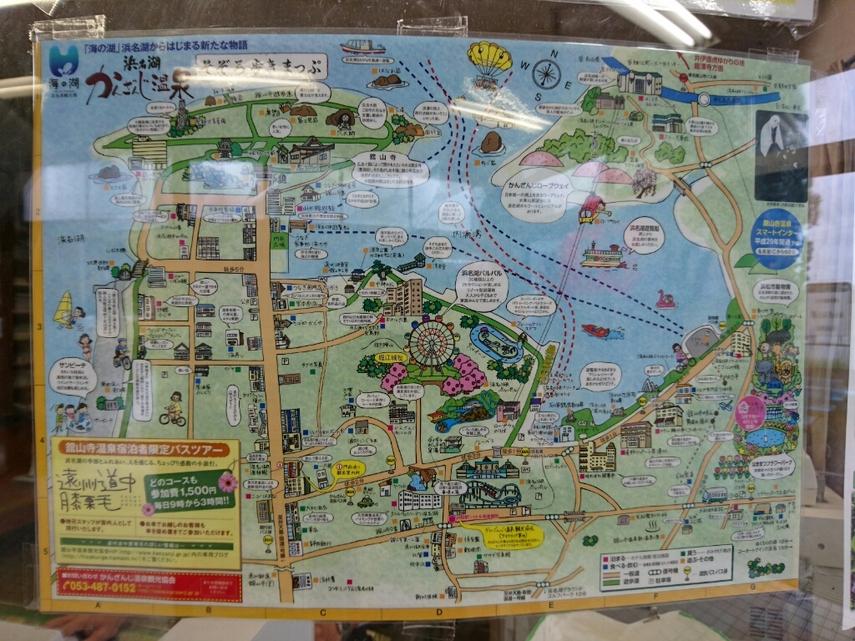ホテル山喜 name=