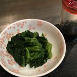 広島流お好み焼き 秀 - 広島菜(300円)