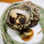 魚匠庵 - サザエのつぼ焼き