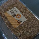 563641 - 飴菓子