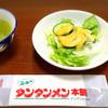 元祖ニュータンタンメン本舗 - 料理写真:☆サラダバー☆