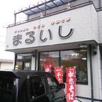 56301212 - 店構え