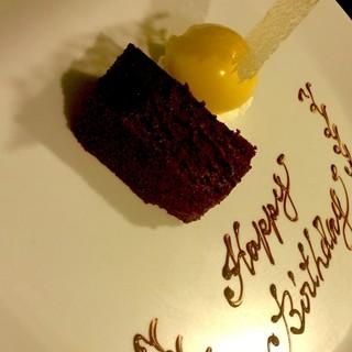 素敵なお誕生日や記念日のお祝いに。