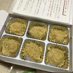 伝統銘菓 佐和家 - 2016.9 栗粉餅