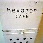 ヘキサゴンカフェ -