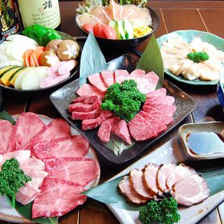 焼肉コース【楓】5,000円は店主イチオシの焼肉コース!!
