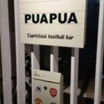 プアプアフットボールバーアツギ - 入口の看板
