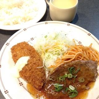 レストラン・マルマン - ライトランチ600円*\(^o^)/*
