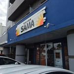 SAMA - 北1条宮の沢通り沿いにございます。店前駐車場有り。
