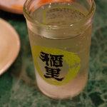 二升五合 - 茨城県笠間市「磯蔵酒造」のお酒「稲里辛口」