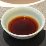 佐賀牛レストラン季楽 - ポン酢