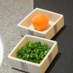 佐賀牛レストラン季楽 - 薬味