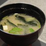 佐賀牛レストラン季楽 - みそ汁