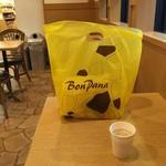 石窯パン工房 Bon Pana -