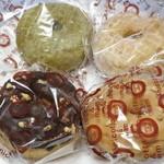 56329354 - 買ってきたドーナッツ4種類