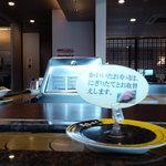 5633348 - かわいた寿司は文句付けて良いんだってw