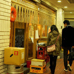海鮮酒場 凧凧 - まぐろ人というお寿司屋さんに挟まれています