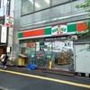 サンクス 秋葉原駅前店