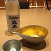 日本料理 都万麻 - ドリンク写真: