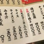 新世界じゃんじゃん横丁 串かつ 勝大 -