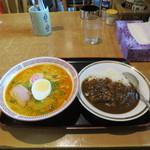 一力 - カレー定食