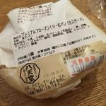 56338731 - 八天堂さんのフローズンクリームパン