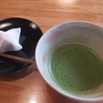 菊壽堂 - 葛ふくさ、お抹茶(2016年9月)