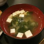 Yamame - お得な餃子定食(税込900円)
