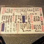 5634291 - 100円のオンパレード!