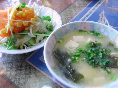 中国料理 龍乃子