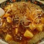 麺屋 忍 - 2016年8月 背脂マーボー麺 750円
