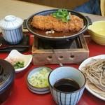 サガミ - 味噌カツ定食