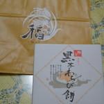 56341335 - 2016/09 黒本わらび餅 1,000円