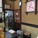 松泉堂 - 店内