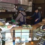 松泉堂 - 朝から大忙し
